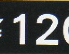 コストシール(黒地白文字/裏白) H11mm×W30