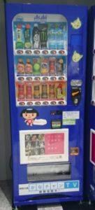 三立ラッピング事例-神奈川県庁様写真