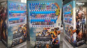 三立自販機のラッピング事例サンプル-6月18日 【プライム1スタジオ様】 1台 出力シート  3面