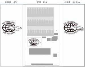 三立ラッピング事例-ORE FOAM JAPAN様写真1